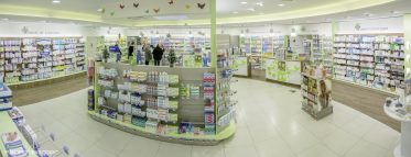 Pharmacie Beaurepere